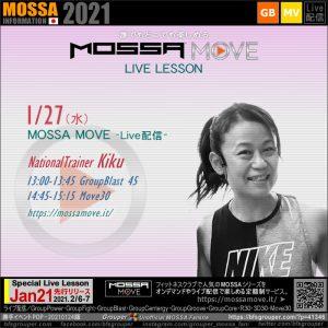 1/27(水) MOSSA MOVE ライブ配信 – Kiku/Blast・Move30