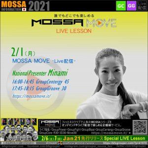 2/1(月) MOSSA MOVE ライブ配信 – Minami/Centergy・Groove