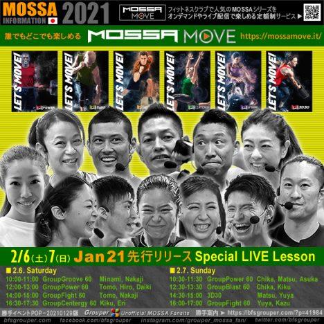 最速Jan21先行リリース【2/6土7日】MOSSA MOVE Special LIVE Lesson/特等席でナショナルトレーナーチームの新曲を受けよう!