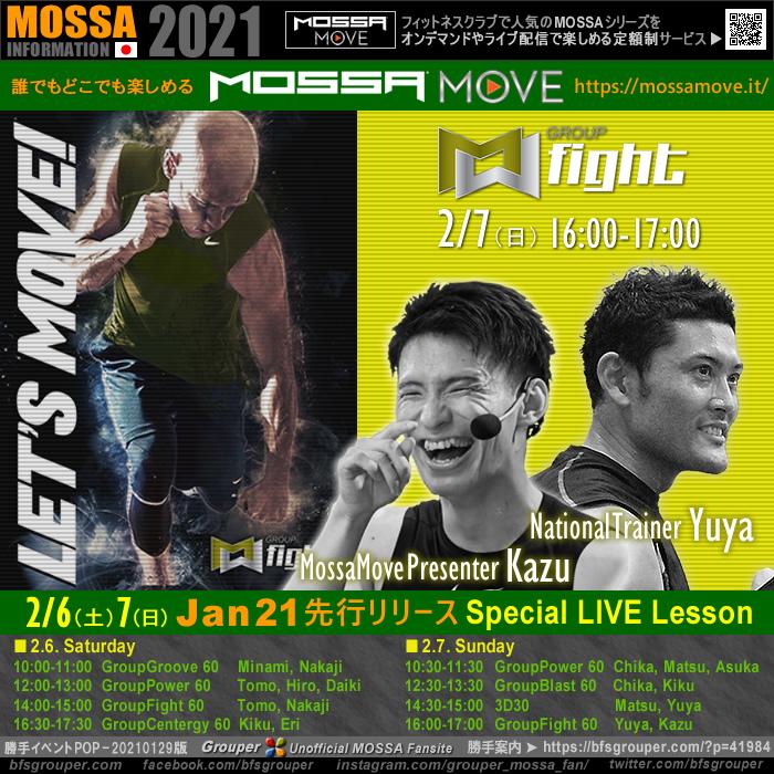 2/7(日)16:00-17:00 GroupFight 60 Yuya・Kazu