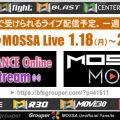 1/18(月)~24(日) 今週のMOSSA Liveレッスン【オンライン配信】