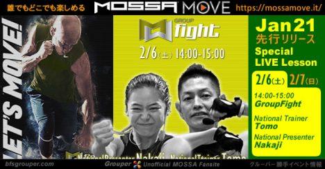 2/6(土) 新曲Jan21先行★GroupFight/Tomo・Nakaji★リリースLive@MOSSA MOVE