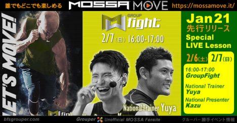 2/7(日) 新曲Jan21先行★GroupFight/Yuya・Kazu★リリースLive@MOSSA MOVE