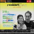 2/10(水) MOSSA MOVE ライブ配信 – Power/Matsu・Asuka、3D30/Matsu