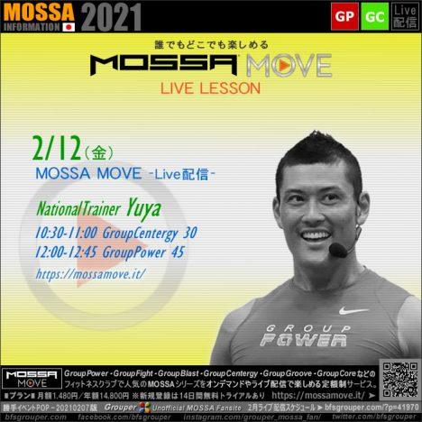 2/12(金) MOSSA MOVE ライブ配信 – Yuya/Centergy・Power