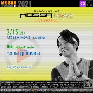 2/15(月) MOSSA MOVE ライブ配信 – Hide/Groove