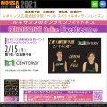 【2/15月】GroupCentergyスペシャル<KENYA・FUJI/広島東千田>ルネサンスオンラインライブストリーム特別配信
