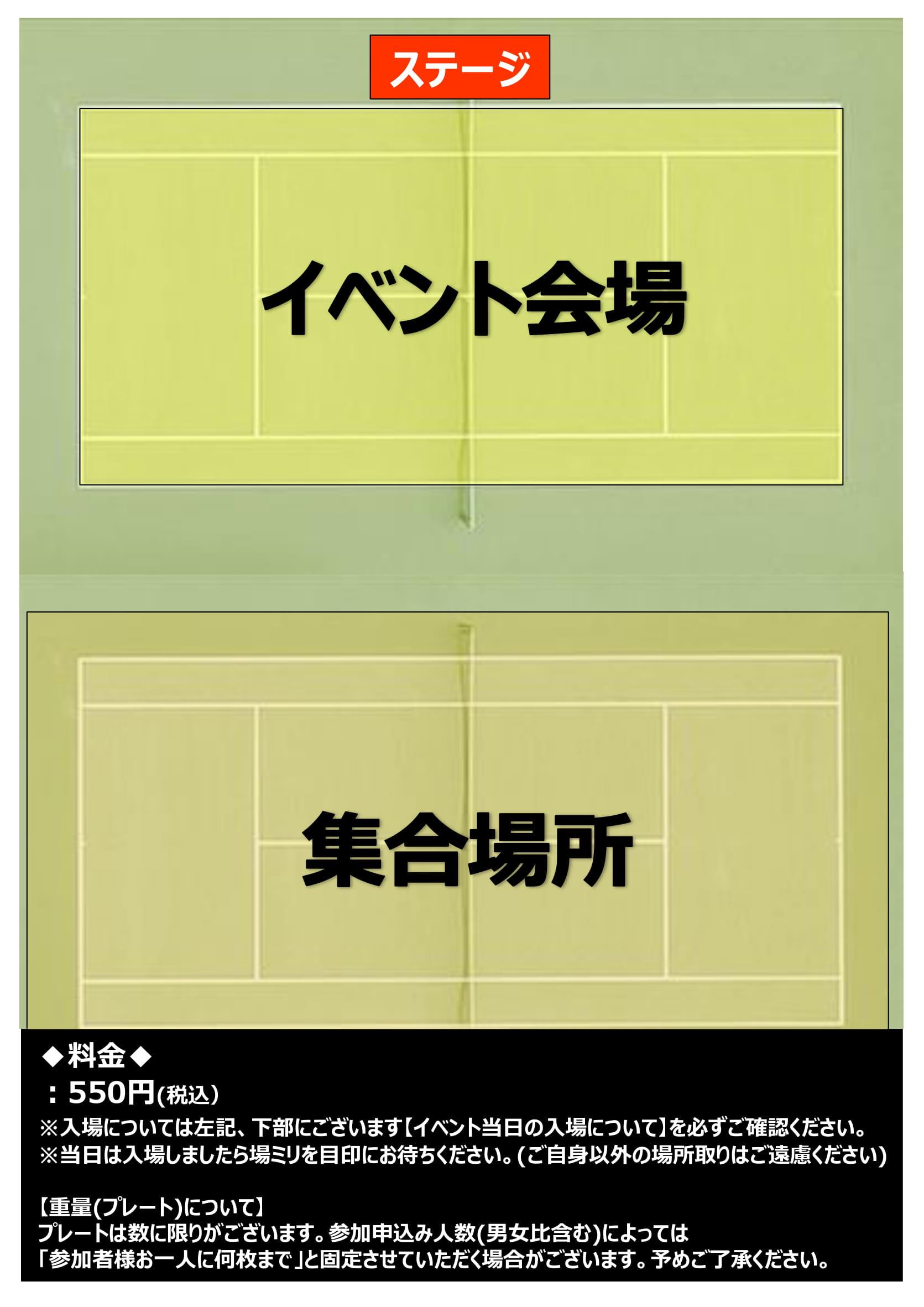 2/23(火) メガロス草加-3