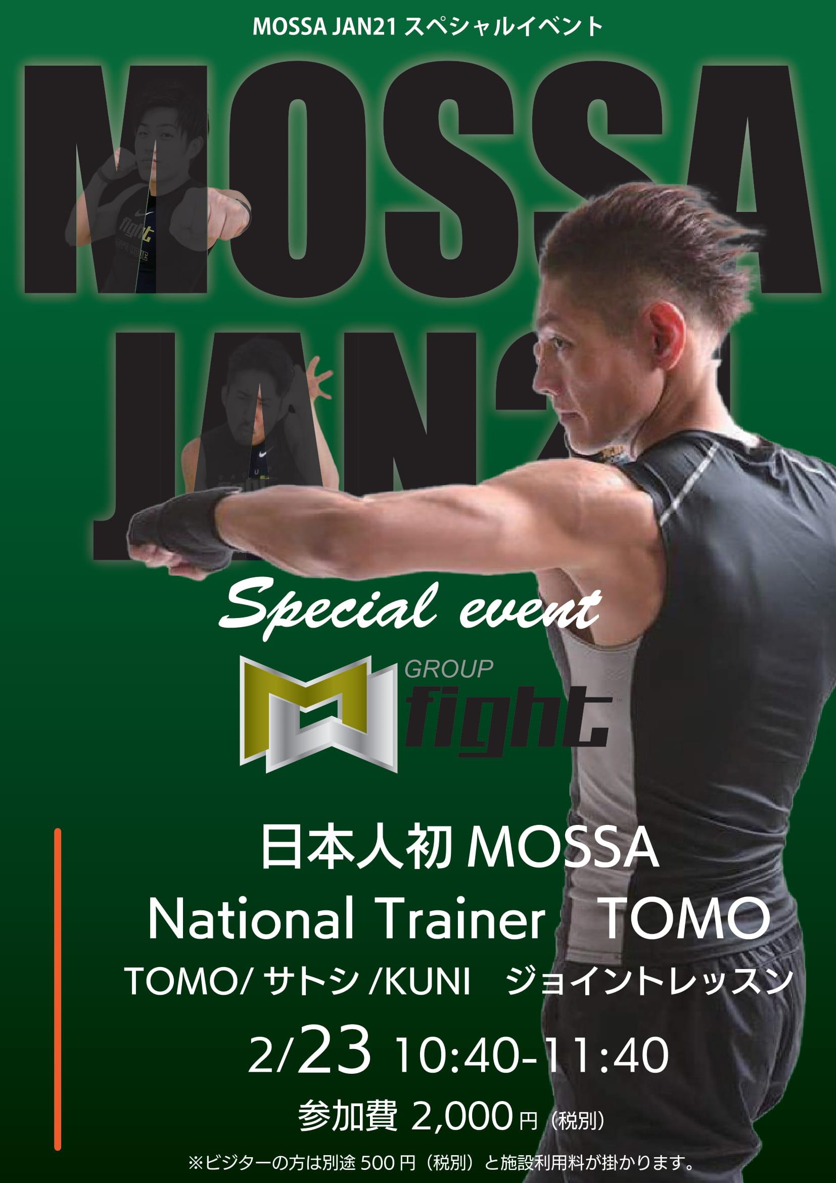 イベント MOSSA GROUP FIGHT ナショナルトレーナーTOMO参戦('◇')ゞ