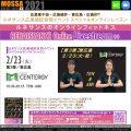 【2/23火】GroupCentergyスペシャル<TEN・AMI/東広島>ルネサンスオンラインライブストリーム特別配信