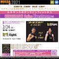【2/24水】GroupFightスペシャル<YAJI・TOMO/広島BPT>ルネサンスオンラインライブストリーム特別配信