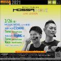 2/26(金) MOSSA MOVE ライブ配信 – Core/Tomo、Fight/Tomo・Kazu