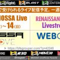 2/8(月)~14(日) 今週のMOSSA Liveレッスン【オンライン配信】