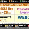 2/22(月)~28(日) 今週のMOSSA Liveレッスン【オンライン配信】