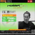 3/10(水) MOSSA MOVE ライブ配信 – Matsu/Power・3D30