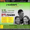 3/13(土)Special Live★GroupPower/Tomo・Chika・Asuka★MOSSA MOVE