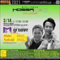 3/14(日)Special Live★GroupGroove/Hide・Nakaji★MOSSA MOVE