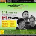 3/14(日)Special Live★GroupPower/Hiro・Matsu・Daiki★MOSSA MOVE