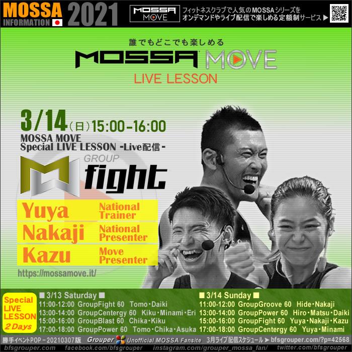 3/14(日)Special Live★GroupFight/Yuya・Nakaji・Kazu★MOSSA MOVE