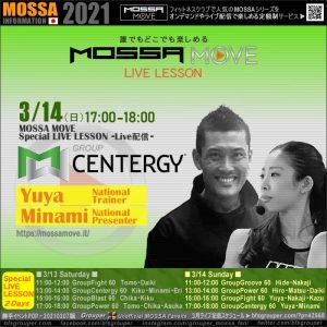 3/14(日)Special Live★GroupCentergy/Yuya・Minami★MOSSA MOVE