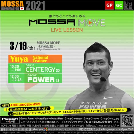 3/19(金) MOSSA MOVE ライブ配信 – Yuya/Centergy・Power