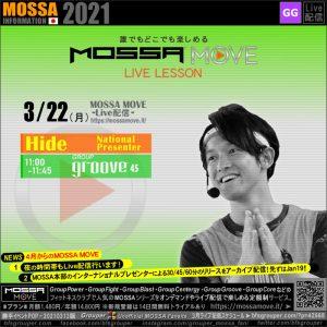 2/22(月) MOSSA MOVE ライブ配信 – Hide/Groove