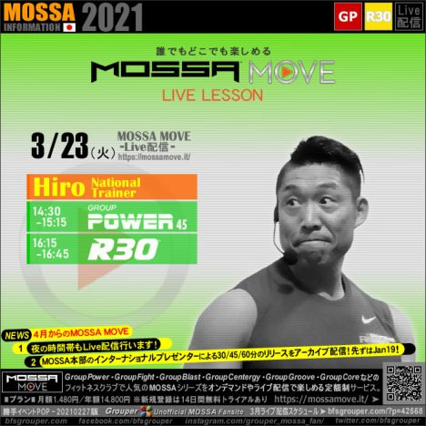 3/23(火) MOSSA MOVE ライブ配信 – Hiro/Power・R30