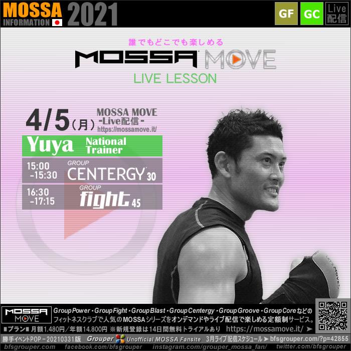 4/5(月) MOSSA MOVE ライブ配信 – Yuya/Centergy・Fight