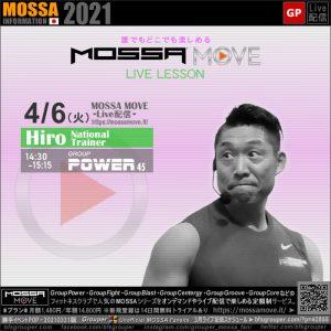 4/6(火) MOSSA MOVE ライブ配信 – Hiro/Power
