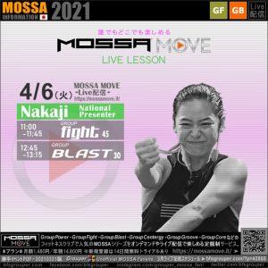 4/6(火) MOSSA MOVE ライブ配信 – Nakaji/Fight・Blast