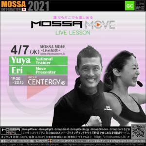 4/7(水) MOSSA MOVE ライブ配信 – Yuya・Eri/Centergy
