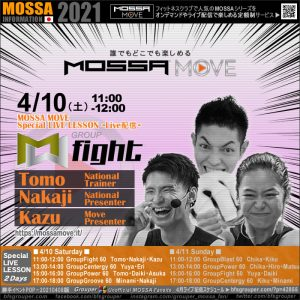 4/10(土) MOSSA MOVE スペシャル GroupFight – Tomo・Nakaji・Kazu