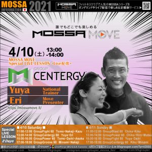 4/10(土) MOSSA MOVE スペシャル GroupCentergy – Yuya・Eri
