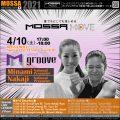4/10(土) GroupGroove<MOSSA MOVE スペシャル>Minami・Nakaji