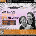 4/11(日) GroupBlast<MOSSA MOVE スペシャル>Chika・Kiku
