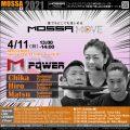 4/11(日) GroupPower<MOSSA MOVE スペシャル>Chika・Hiro・Matsu