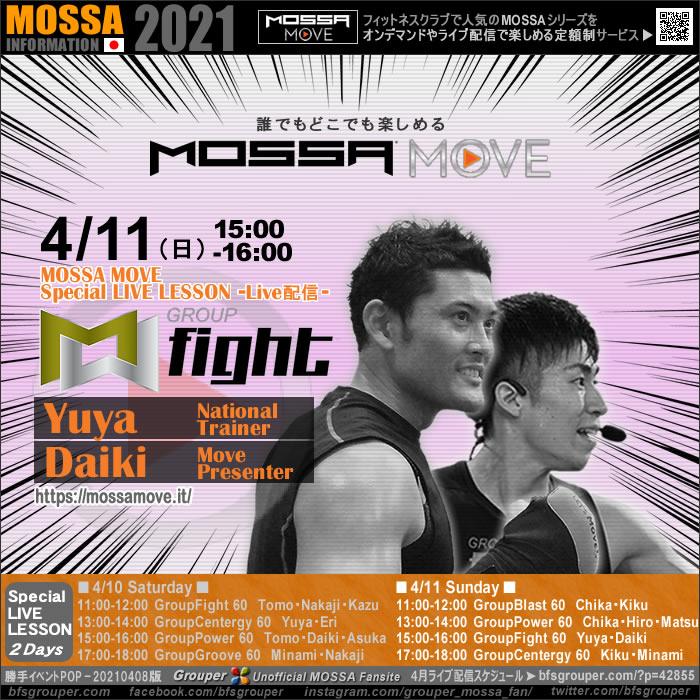 4/11(日) GroupFight<MOSSA MOVE スペシャル>Yuya・Daiki