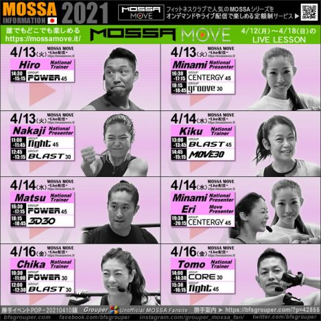 4/12-18のMOSSA MOVE Live Lesson