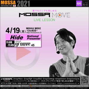 4/19(月) Groove/Hide<MOSSA MOVE ライブ配信>