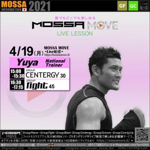 4/19(月) Centergy・Fight/Yuya<MOSSA MOVE ライブ配信>