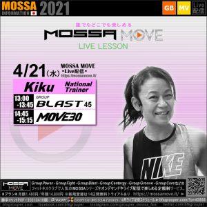 4/21(水) Blast・Move30/Kiku<MOSSA MOVE ライブ配信>