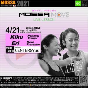 4/21(水) Centergy/Kiku・Eri<MOSSA MOVE ライブ配信>