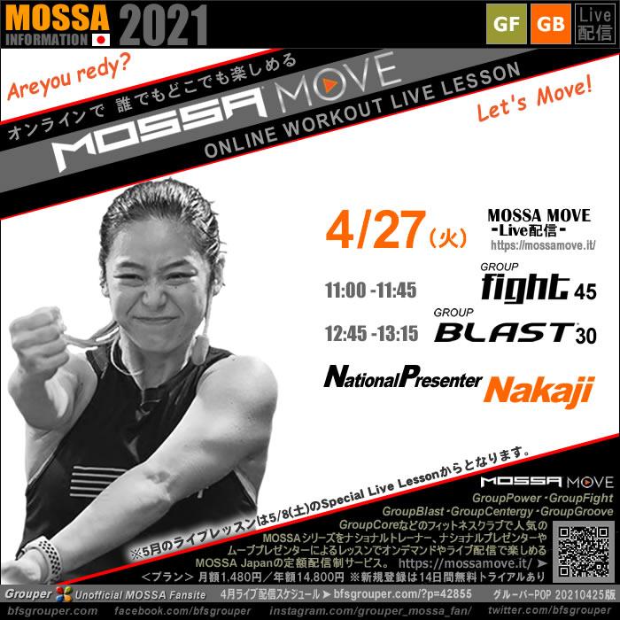 4/27(火) Fight・Blast/Nakaji<MOSSA MOVE ライブ配信>