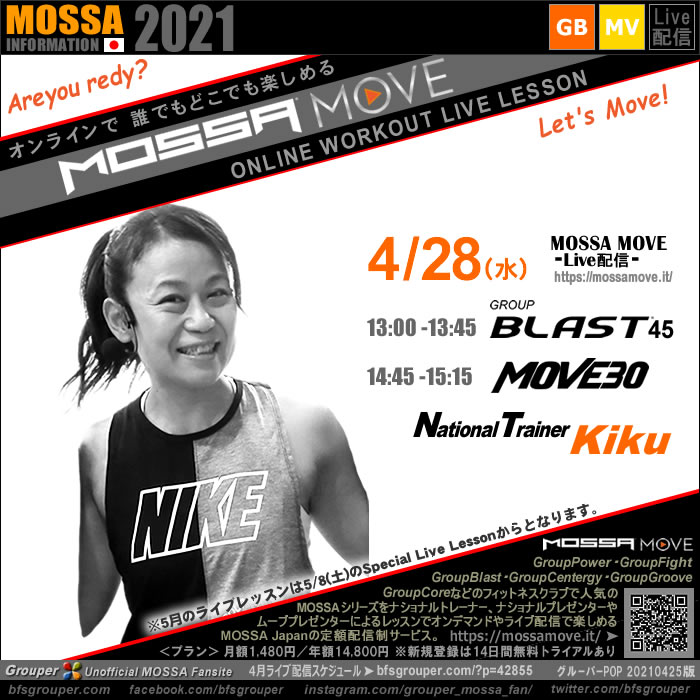 4/28(水) Blast・Move30/Kiku<MOSSA MOVE ライブ配信>