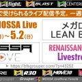 4/26(月)~5/2(日) 今週のMOSSA Liveレッスン【オンライン配信】